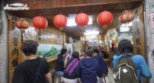 Hình ảnh những quán trà kiểu Nhật trong Spirited Away đều dễ dàng tìm thấy nơi đây