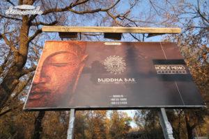 Bảng quảng cáo Buddha Bar